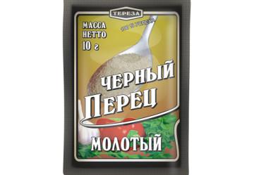 Перец молотый