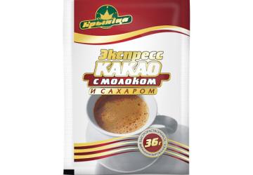 Какао экспресс с молоком и сахаром