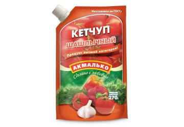 Кетчуп «Акмалько» шашлычный