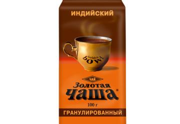 Чай Золотая чаша