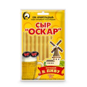 Сыр «Оскар» копчёный к пиву 50 (пакеты)