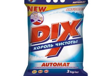 Пакеты «DIX Automat»